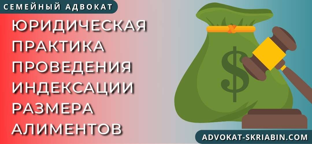 ✅ Алименты в твердой денежной сумме