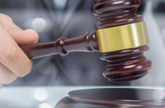 Obtaining a court decision